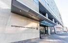Мінфін назвав терміни рішення МВФ щодо траншу