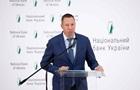 Bloomberg сообщил о планах ОП сменить главу НБУ