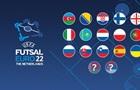 УЄФА розвела збірні України та Росії на чемпіонаті Європи з міні-футболу