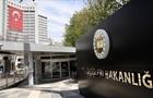 У МЗС Туреччини викликали послів десяти країн через скандальну заяву