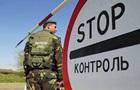 На участке дороги Одесса-Рени будет пропуск без талонов - Госпогранслужба