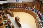 КСУ розгляне конституційність указів Зеленського про звільнення Тупицького