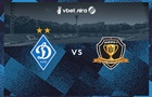 Матч Динамо - СК Дніпро-1 відбудеться на стадіоні імені Лобановського