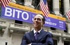 Американская биржа начала торги биткойновым ETF