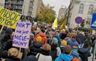 Різкий антимігрантський закон. Поляки протестують