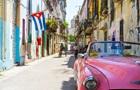 Куба отменила обязательный карантин для приезжих