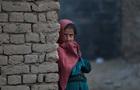 МВФ попередив ЄС про загрозу міграційної кризи з Афганістану
