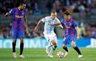 Барселона - Динамо 0:0. Онлайн матча ЛЧ