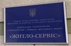 В Киеве директора КП поймали на махинациях с парковками на 4 млн грн