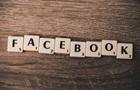 Facebook планує змінити назву - ЗМІ