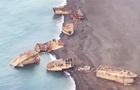 В Японії вулкан підняв на берег  кораблі-привиди