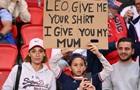 Уболівальник попросив футболку Мессі в обмін на маму