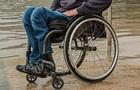 В Україні близько 70% людей з інвалідністю не працевлаштовані