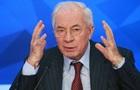 Суд обрав запобіжний захід екс-прем єру Азарову