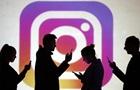 Користувачі Instagram скаржаться на глобальний збій
