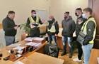 У Київтеплоенерго другий день проходять обшуки