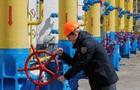 Розвиток газовидобутку: Нафтогаз підписав угоди