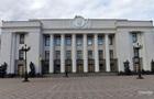 Комітет Ради пропонує відкрити пункт вакцинації в будівлі парламенту