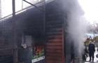 В луцком зоопарке пожар: погибли животные