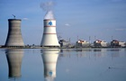 В РФ остановили блок АЭС из-за дефекта конструкции