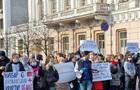 В Киеве возле Рады протестуют инвесторы ЖК