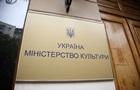 Минкультуры внесло 14 российских артистов в  черный список