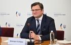 Кулеба назвал сроки начала экспорта  зеленого  водорода в ЕС