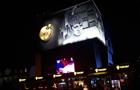 У центрі міста відкрилася нова локація Intense Project – караоке, нічний клуб та затишна ресторан-тераса.
