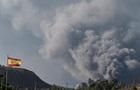 Виверження вулкана на Канарах: токсичні повітряні маси досягли України