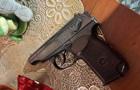 Житель Кривого Рога стрелял в сторону подростков