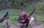 Червоний Хрест може отримати доступ до затриманого Косяка - МЗС