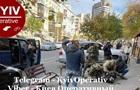В ГБР отреагировали на задержание СБУ своего сотрудника