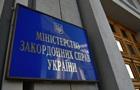 У МЗС України відреагували на затримання в Греції ветерана АТО