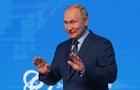 Путін назвав причину енергокризи в ЄС