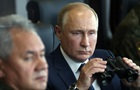 НАТО ведет военное освоение Украины – Путин