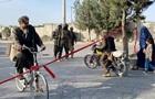 В ООН заснували фонд економічної допомоги Афганістану