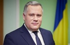 У двір топ-чиновника ОП кинули коктейль Молотова