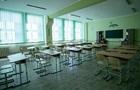 Киевские школы отправляются на двухнедельные каникулы