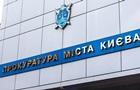 У Києві поліцейського судитимуть за продаж амфетаміну