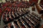 Нардепы нанимают родственников друг друга на зарплату из госбюджета - Схемы