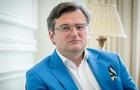 Кулеба пообещал Молдове поддержку на фоне газового кризиса