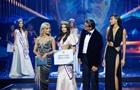 У Києві завершився конкурс Міс Україна-2021: названо ім я переможниці
