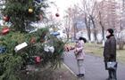 Без снігу: синоптики дали прогноз на новорічні свята