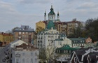 Влада Києва змінила рішення про тарифи на тепло