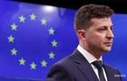 Зеленський попередив ЄС про газову агресію Росії