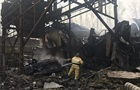Відомо про причину вибуху на пороховому заводі в РФ