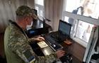 РНБО встановить на КПВВ пункти зв язку із владою