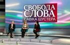 Послы объяснили необходимость судебной реформы Украины