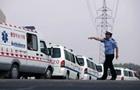 В Китае при взрыве на химзаводе погибли четыре человека