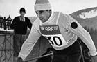 Умер легендарный советский лыжник